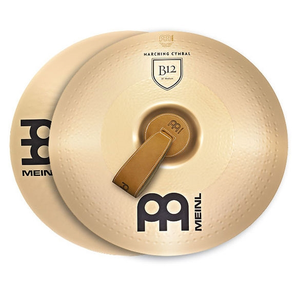 Meinl Professional Marching B12 Cymbals 18""